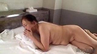 Old Japanese Lady